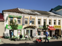 Kaluga, st Teatralnaya, house 9. Apartment house with a store on the ground-floor