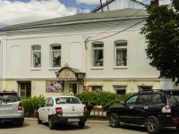 Калуга, Театральная ул, дом 13
