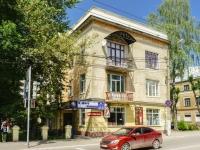 Kaluga, Moskovskaya st, 房屋 6. 带商铺楼房