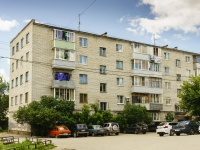 Kaluga, st Moskovskaya, house 17. Apartment house with a store on the ground-floor