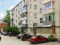 Калуга, улица Московская, дом 17. жилой дом с магазином