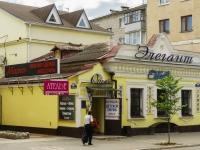Kaluga, Moskovskaya st, 房屋 17А. 商店