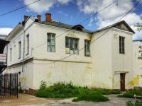 Калуга, улица Московская, дом 19. жилой дом с магазином