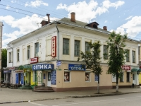 Kaluga, st Moskovskaya, house 19. Apartment house with a store on the ground-floor