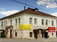 Kaluga, Moskovskaya st, house 22. multi-purpose building