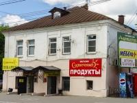 Калуга, Московская ул, дом 22