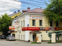 Kaluga, st Moskovskaya, house 24. multi-purpose building