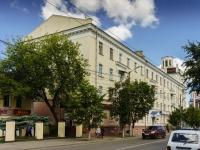 Калуга, Московская ул, дом 36