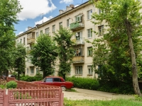 Kaluga, Lunacharsky st, house 10/15. Apartment house with a store on the ground-floor