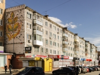 Kaluga, st Marat, house 1. Apartment house with a store on the ground-floor