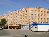 Kaluga, Pobedy square, house 10. Apartment house with a store on the ground-floor
