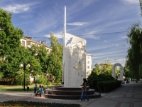 Калуга, площадь Победы. монумент Воинам-интернационалистам