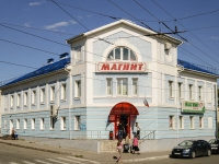 Kaluga, st Pushkin, house 1Б. multi-purpose building