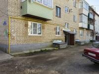 Боровск, улица Володарского, дом 38. многоквартирный дом