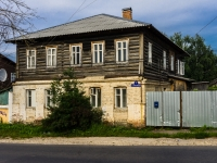 Borovsk, Kaluzhskaya st, house 13. Apartment house