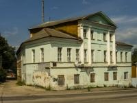 Боровск, Коммунистическая ул, дом 5