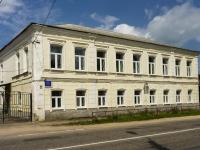 Borovsk, nursery school №3 Рябинка, Kommunisticheskaya st, house 69