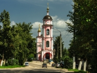 Borovsk, 寺庙 Святителей князей Бориса и Глеба, Kommunisticheskaya st, 房屋 102