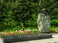 Borovsk, monument Ю. ГагаринуKommunisticheskaya st, monument Ю. Гагарину