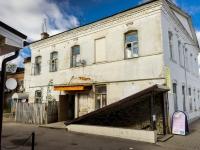 Боровск, улица Ленина, дом 2. многоквартирный дом