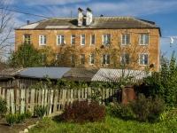 Боровск, улица Ленина, дом 8. многоквартирный дом