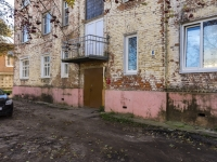 Borovsk, Lenin st, house 8. Apartment house
