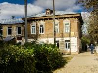 Боровск, улица Ленина, дом 10. правоохранительные органы