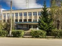 Borovsk, Lenin st, house 11. post office