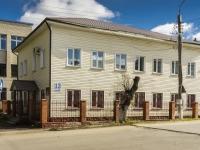 Borovsk, Lenin st, 房屋 13. 执法机关