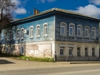 Боровск, улица Ленина, дом 22. органы управления Центр социальной помощи пожилым людям и инвалидам