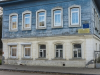 Borovsk, governing bodies Центр социальной помощи пожилым людям и инвалидам, Lenin st, house 22