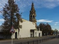 Боровск, музей Церковь Всех Святых, улица Ленина, дом 27