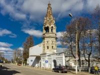 Боровск, Ленина ул, дом27