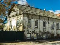 Боровск, улица Ленина, дом 38. офисное здание