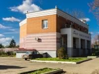 Borovsk, Lenin st, house 74А. employment centre