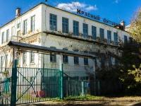 Borovsk, Lenin st, house 76. industrial building
