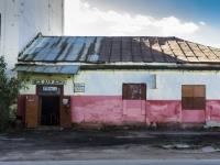 Borovsk, Lenin st, 房屋 78. 商店