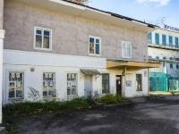 Borovsk, Lenin st, house 78. store