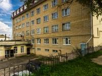 Borovsk, Lenin square, 房屋 1. 公寓楼