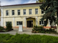 Borovsk, square Lenin, house 2. library