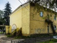 Borovsk, Lenin square, 房屋 2. 图书馆