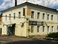 Borovsk, square Lenin, house 6. Apartment house with a store on the ground-floor