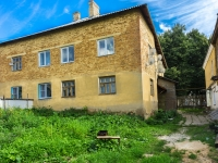 Borovsk, Lenin square, house 8. Apartment house