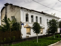 Borovsk, square Lenin, house 17. community center