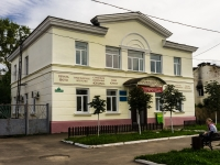 Borovsk, square Lenin, house 19. multi-purpose building