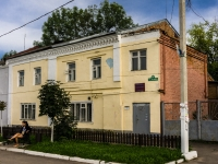 Borovsk, square Lenin, house 20. office building