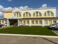 "Borovsk, shopping center ""Коробейники"", Lenin square, house 27"