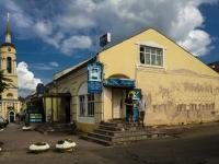 Боровск, площадь Ленина, дом 34. салон красоты
