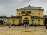"""Borovsk, supermarket """"Магнит"""", Lenin square, house 38"""