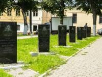 Боровск, площадь Ленина. мемориальный комплекс Аллея героев